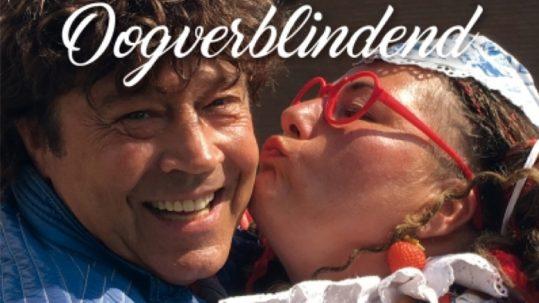 Dennie Christiaan - Oogverblindend   Corso